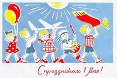 Пусть в труде и в личной жизни Вам сопутствует успех! И сегодня, в праздник майский, Будьте вы счастливей всех!