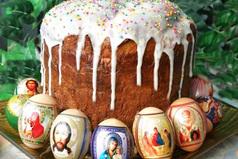 Поздравить с Пасхой Вас приятно! Христос воскрес! Он с нами вновь! Пусть всё идёт спокойно, ладно, Господь несёт Вам свет, любовь!