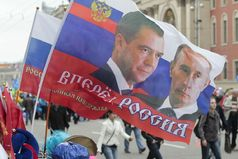 У российского народа нет голоса. Он давно атрофировался за ненадобностью, так как у российской власти никогда не было слуха.