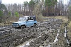 Русские называют дорогой то место, где собираются проехать.