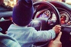 Когда у меня будет сын, я дам ему то, чего не было у меня!