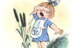 Наша Таня громко плачет, уронила в речку мячик. Рота по тревоге встала,Таня дочка генерала.
