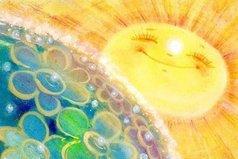 Солнышко на небе – это хорошо, но солнце в душе - важнее. Берегите свое солнце.