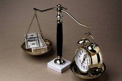 Время дороже денег. Деньги можно найти, их можно вернуть, время безвозвратно.