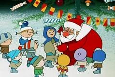 Дедушка Мороз, не знаю, что такое