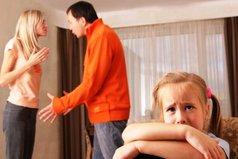 Главная опасность, от которой необходимо оберегать детей, их родители.