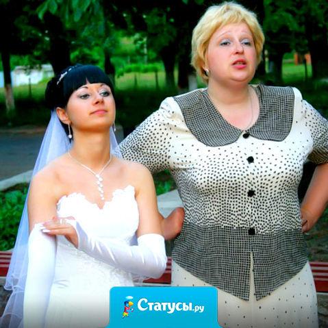 Невестка - это такая неблагодарная, гулящая, ничего не умеющая делать родственница святой женщины