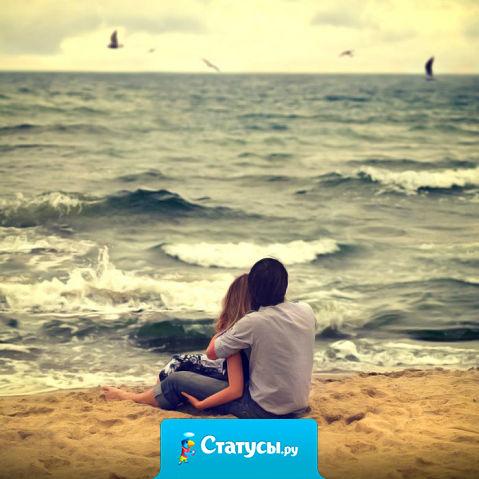 Лучше пусть останутся хорошие воспоминания… чем продолжаются плохие отношения!