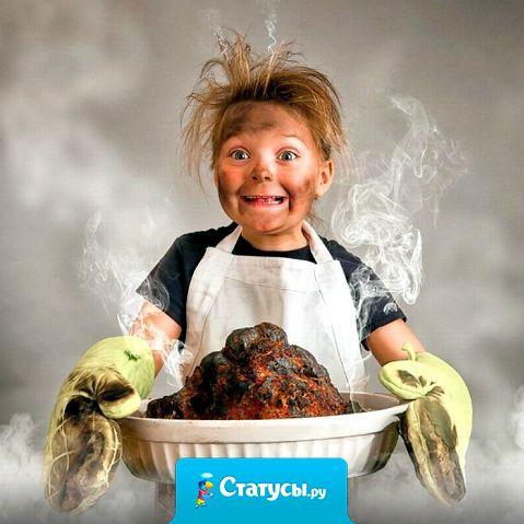 Сегодня весь день простояла возле плиты..(выготавливала).. присела отдохнуть, а в рекламе сказали.. что лучшая еда