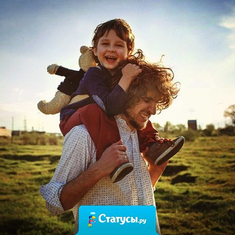 Единственный помощник в жизни - это Ваша семья.  У друзей свои проблемы и заботы. Цените свою семью!!!