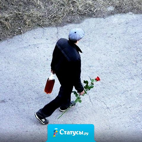 Ты такой романтичный. Цветы, стихи, прогулки под луной.  Это такая редкость в наше время. — Подержи пиво. Пойду поссу.