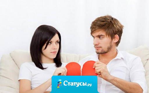 Чем пугать жену разводом. Пораскинь мужик мозгами: Ты в одних трусах с долгами будешь нужен только маме!