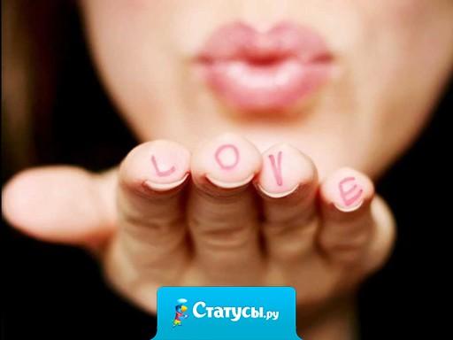 Баунти - это ерунда, любимые губы - вот райское наслаждение