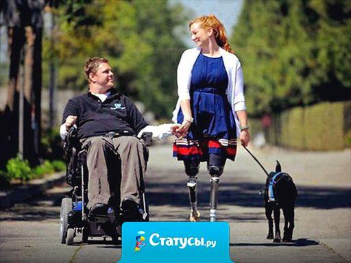 Если они могут быть счастливы,то почему мы всегда ноем?