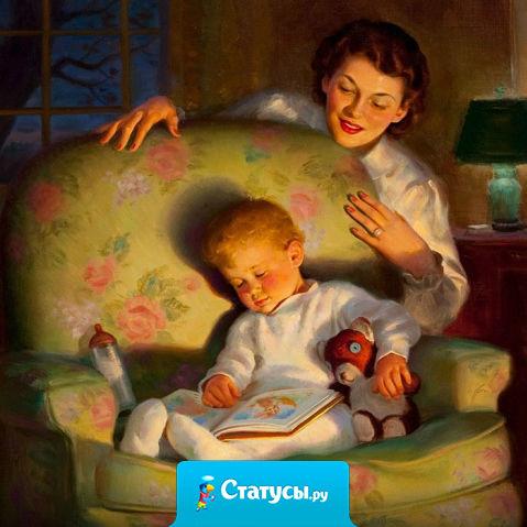 Не позволяй маме чувствовать себя ненужной. Отвечай на ее звонки, интересуйся ее здоровьем. Когда-то мама дала тебе гораздо больше, чем простое внимание – она вложила в тебя свою душу.