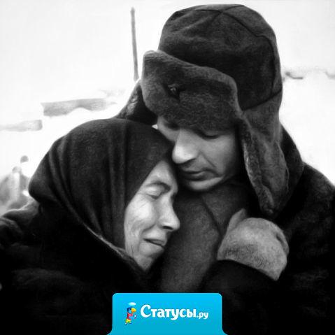 Всегда приятно, когда тебя обнимает мама  — и неважно, сколько тебе лет.