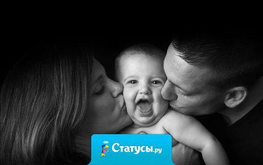 Так приятно смотреть,когда любимые родители счастливы.