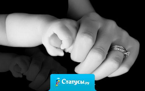 У всех родителей в их жизни есть одна, одинаковая и неизлечимая болезнь до конца их дней – это их душевная боль за здоровье и счастье своих детей и неважно, в каком возрасте их дети.