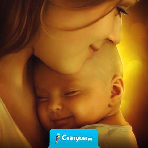 И когда матери целуют своих детей,  и когда ругают, они любят их одинаково.