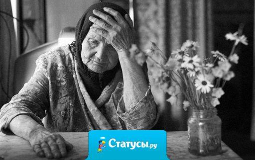 Кто бы что не говорил, но родная МАМА - это единственный человек, который любит тебя по-настоящему просто за то, что ты есть. Только мама никогда не предаст и готова пожертвовать всем ради тебя. Только маме ты всегда нужен, только мама всегда поймет, только мама!