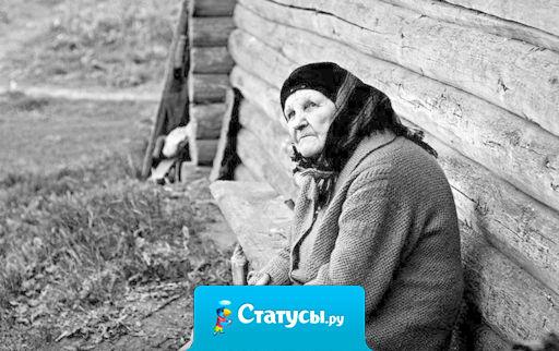 Я знаю, что такое счастье. Счастье - видеть свою маму счастливой.