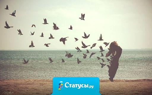 Если бы меня спросили: «Чего ты хочешь больше всего на свете?» Я бы ответила: «Верните тех, кого забрали небеса».