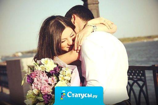 Один из замечательных моментов в жизни - это когда человек, которого ты любишь, приезжает, не сообщая.