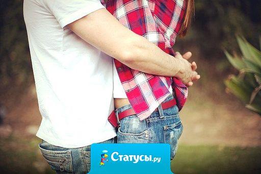 Иногда достаточно просто обнять. Это не сложно, но этим можно спасти человека.