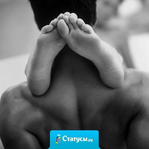 Лучшая утренняя физзарядка для женщин: закиньте ноги на ширину плеч мужа.