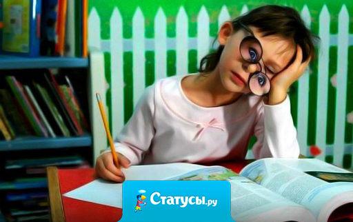 Начало сентября. Уроки делает вся семья. И даже Яндекс.