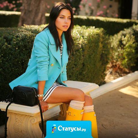 Слышала, что у стильной женщины туфли и машина  должны быть одного цвета !!! купила себе жёлтые сапоги, чтобы к маршрутке подходили!