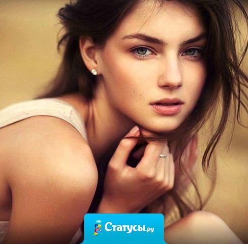 Статусы про девушек и женщин - MillionStatusov ru