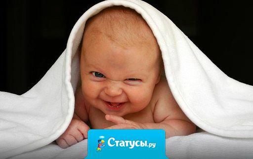 Говорят, что ребёнок чувствует настроение мамы. Если мама переживает, то и ребёнок волнуется, мама довольна - ребёнок улыбается. Но почему, когда мама хочет спать, ребёнку как-то пофиг?!