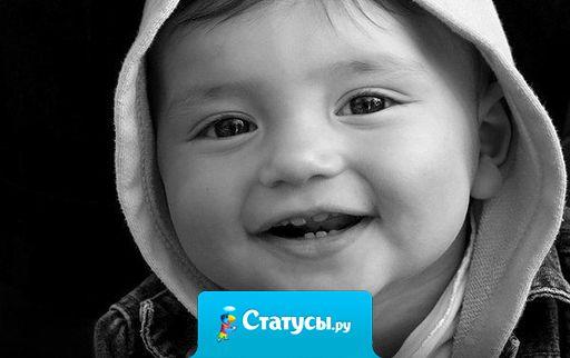 Безумно люблю улыбаться детям они всегда и искренне отвечают на улыбку улыбкой.