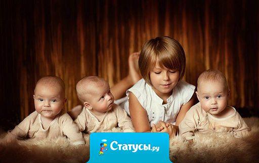 Не важно, какое детство было у вас – главное, какое детство вы подарите своим детям.