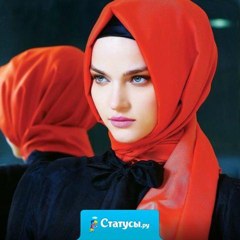 Наибольшую агрессию у современных девушек вызывает предложение не раздеться, а одеться поприличнее.