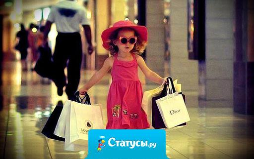 Статус статусы про шопинга