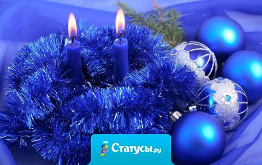 Спонсор моей жизни — новогоднее настроение! Новогоднее настроение! — задушите меня мишурой