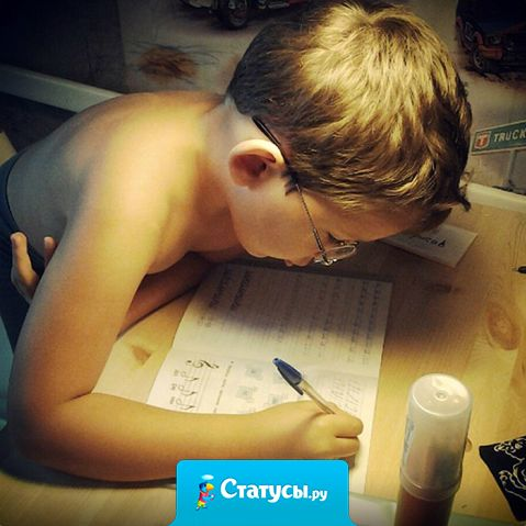 У тебя высшее образование? Или даже два? Сделай уроки с ребёнком по новым учебникам и ты поймешь, что там, где ты учился, твой ребенок может преподавать.