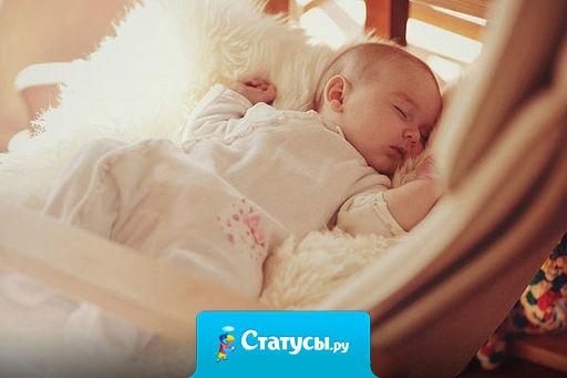 Дороже всех сокровищ и всякого гроша - улыбка и здоровье родного малыша.