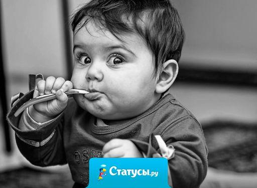 Как интересно устроен детский желудок: даже когда в него уже совершенно не влезают три последние ложки супа, туда прекрасно помещаются 3 печеньки, 5 конфет и стакан сока.