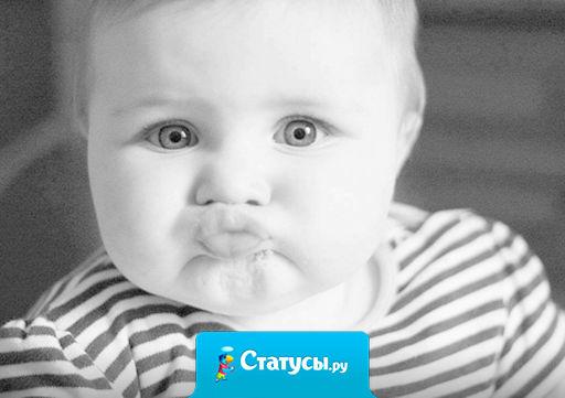 Сегодня открывала дочке чупа -чупс  и так хотелось крикнуть, лучше б вы так сапоги клеили!