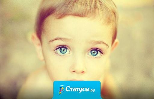 Хочешь увидеть счастье? Загляни в детские глаза.