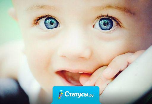 Самый дорогой браслет - резиновая бирочка на которой написан вес, рост и время появления на свет твоего малыша!
