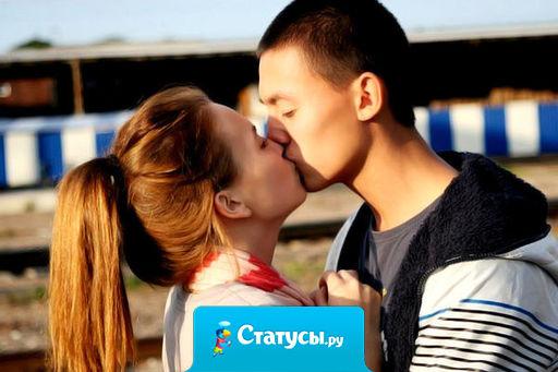 У каждого своя мораль, кто-то в 16 уже детей рожает, а кто-то в первый раз целуется.
