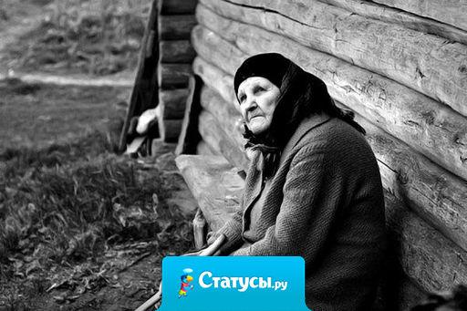 Можно не ценить жизнь, но нельзя не ценить того, кто тебе её дал.
