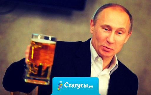 Россияне в ответ на продуктовые санкции сказали, что, в принципе, могут пить и без закуски