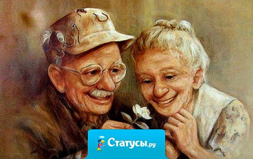 Самый крепкий брак в России-это брак с ипотекой, как минимум серебряная свадьба.