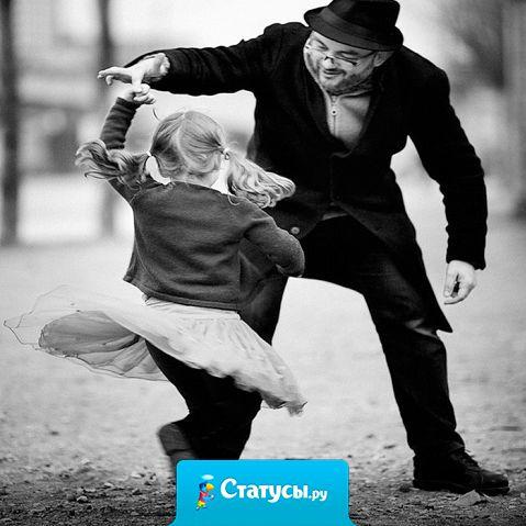 Нормальным мужчинам чужие дети не помеха, а дуракам и свои в тягость.