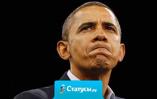 Молодец Обама! Сначала вернул Крым,  теперь поднимает наше сельское хозяйство!
